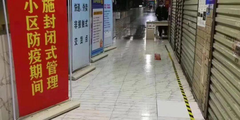 How the Coronavirus is  affecting China supply chains